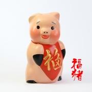 福猪(小)