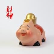 财猪(小)